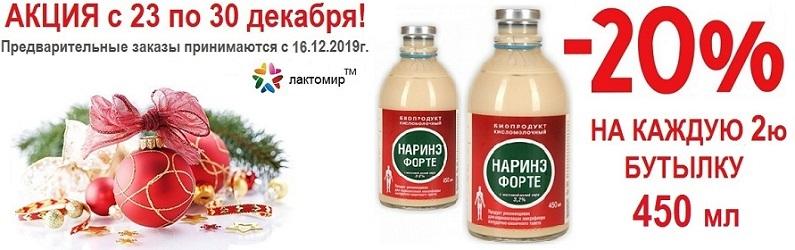 Интернет-магазин биотоваров и косметики Bifidom03.ru