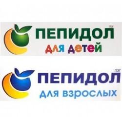 ПЕПИДОЛ, жидкий энтеросорбент на основе пектина - Интернет магазин Bifidom03.ru -
