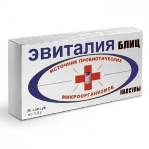 Эвиталия БЛИЦ (капсулы)